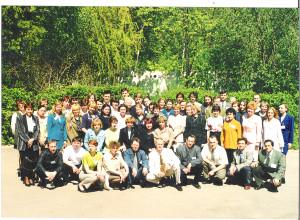 Конференция Метрополис 28.05.1999  в г. Видное