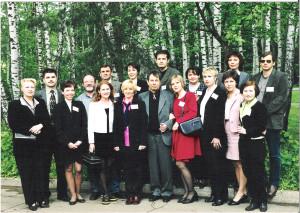 Конф Метрополис ориентировочно 2000-2001-2002