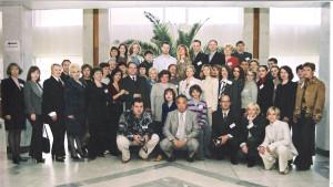 Конф Метрополис 2004